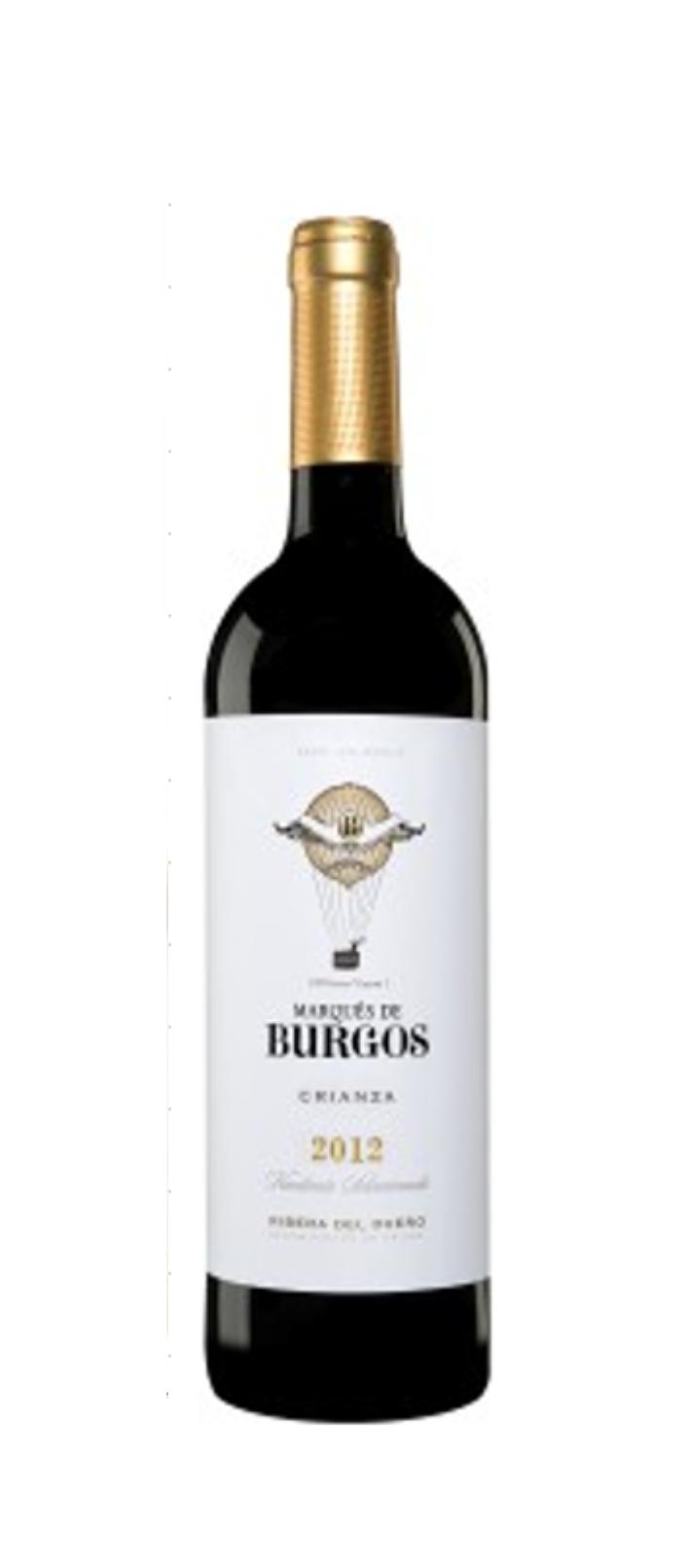 BURGOS Roble - 2014 - ROUGE CRIANZA